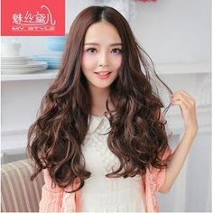 Clip-In Hair Extension - Wavy from #YesStyle <3 My Style Wigs YesStyle.co.uk