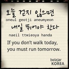 Quotes~~#korean