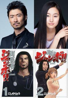 EXILE's MAKIDAI & Kutsuna Shiori to co-star in new late-night drama 'Machiisha Jumbo!!'