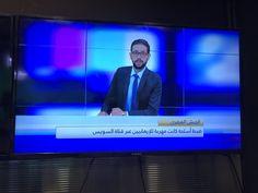 "Mohammed Alashi on Twitter: ""#reactiontv #محمد_العشي https://t.co/3gAbIsdZLw"" الاعلامي محمد العشي"