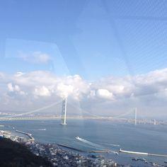 Awaji bridge, The world's longest suspension bridge.