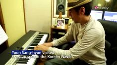 Showbiz Korea - YOON SANG-HYUN SPREADS THE KOREAN WAVE IN BRAZIL 윤상현, 한류...