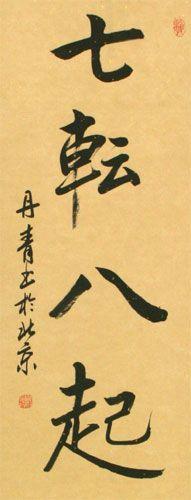 Japan On Pinterest Haruki Murakami Kyoto Japan And