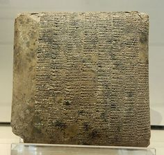 Cuneiform tablet. Farms balance sheet. #Mesopotamia #archaeology #writing
