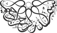 Bismillah+9.jpg (1600×931)