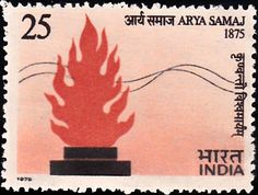 India issued a stamp on 100 years of Arya Samaj, a religious organisation to lead Indian Hindu reform movement founded by Swami Dayananda Saraswati in Dayananda Saraswati, Reform Movement, Arya, Incredible India, Freedom, Stamps, Universe, British, Healing