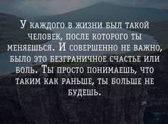 Слова. #цитат#edshom.