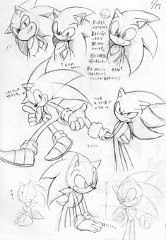 Sonic the Hedgehog I'll draw like this someday...... SOMEDAY.