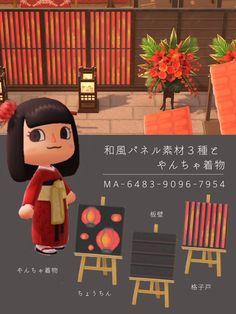 Animal Crossing Wild World, Animal Crossing Villagers, Animal Crossing Game, Hisoka, Motifs Animal, Anime Reccomendations, Animal Games, Japanese Design, New Leaf