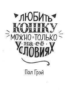 Фото Анастасии Изюмской.