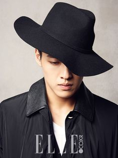 Kang Ha Neul reveals his celebrity crush
