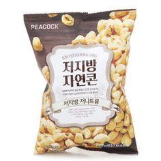 상품이미지 Coffee Packaging, Food Packaging, Packaging Design, Branding Design, Visual Communication Design, Snack Bags, Canteen, Label Design, Food And Drink