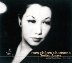 私の好きな歌, 淡谷のり子, mes cheres chansons, Noriko Awaya