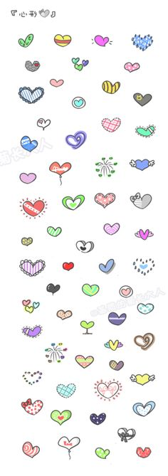PDA simple pen colors Figure chrysanthemum people grow up from a matrix @ Small Drawings, Doodle Drawings, Colorful Drawings, Doodle Art, Easy Drawings, Heart Doodle, Bubble Letters, Little Doodles, Button Art