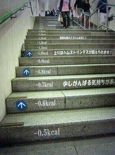 For the stairs?Clever idea from the Japanese government to encourage people to use the stairs Street Marketing, Guerilla Marketing, Urban Furniture, Street Furniture, Furniture Stores, Cheap Furniture, Urban Intervention, Behavioral Economics, Take The Stairs