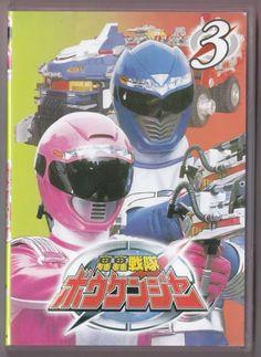 GoGo-Sentai-Boukenger-vol-3-DVD-9-12-Tokusatsu-w-Eng-sub-Super-Power-Rangers