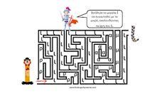 Φύλλα εργασίας για το γράμμα Ι,ι - Kindergarten Stories Kindergarten, Letters, Blog, Kindergartens, Letter, Blogging, Lettering, Preschool, Preschools