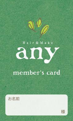 anyメンバーズカード表面ol
