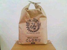 へそのデザイン:米袋とか
