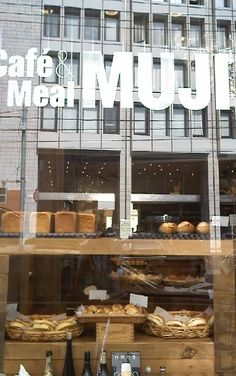 Tokyo- Muji cafe Aoyama. Good, cheap, healthy food in a relaxing, rustic atmosphere.