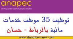 Si cette offre vous intéresse et que vous disposez des compétences requises, saisissez votre candidature sur www.anapec.org en utilisant votre CIN et votre mot de passe