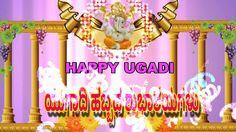 happy ugadi kannada new year 2018 wishes whatsapp video download festival greetings animation