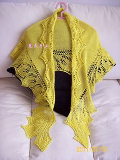 Красивая желтая шаль. Обсуждение на LiveInternet - Российский Сервис…