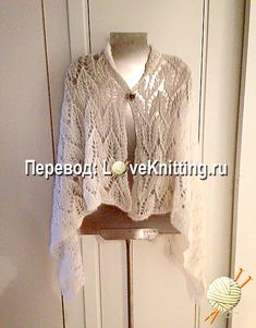 Ажурная шаль Knitted Shawls, Lace Shawls, Lace Knitting, Tops, Women, Fashion, Scarves, Tutorials, Breien