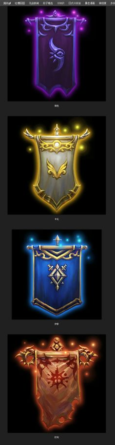 """Sacred Legend"" national flag icon # ## badge # Game Gui, Game Icon, Game Concept, Concept Art, Medieval, 2d Game Art, Fantasy Heroes, Game Ui Design, Game Props"