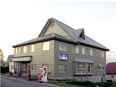Furano / Biei New Hakuginsou Hotel Japan, Asia New Hakuginsou Hotel is conveniently located in the popular Furano area. Featuring a complete list of amenities, guests will find their stay at the property a comfortable one. Car park, restaurant, laundry service, vending machine, shops are there for guest's enjoyment. Some of the well-appointed guestrooms feature television LCD/plasma screen, air conditioning, heating, seating area, coffee/tea maker. Take a break from a long day...