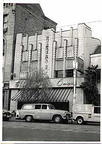 近江屋洋菓子店(神田)