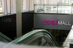COEX Mall is known as the biggest underground shopping mall in Asia.