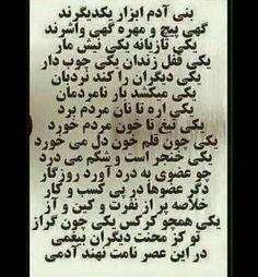 Iranian Dating