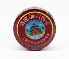 10 Box 19g Essential Balm,Temple Of Heaven Brand Qing Liang You Q945A  ... For muscle strain & fatigue as well as mosquito bites!