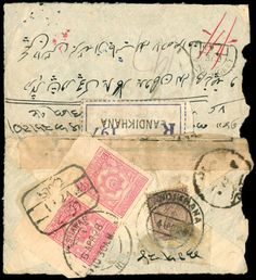 Afghanistan 1927, special collection the Michel no. 202-04, in total 68 stamps, partly in units respectively complete sheets, as well twice têtê-bêche, furthermore nine covers with this issue, amongst other things from 30. and 31. March 1928, the both last days, before Afghanistan shared the Universal Postal Union     Auction  Minimum Bid:  350.00 EUR