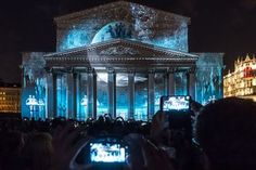 The annual 'Circle of Light' festival paints the Russian capital with stunning projection mapping installations.