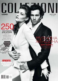 Steamy Couple Editorials : Collezioni Uomo Cover Shoot