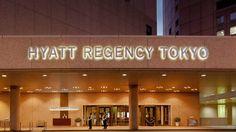 The Entrance of Hyatt Regency Tokyo vossy.com