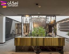 Riyadh, New Work, Behance, Architecture, Gallery, Check, Photography, Behavior, Arquitetura