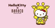 Hello Kitty x Nanaco