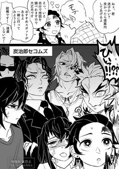 Anime Villians, Fanarts Anime, Anime Characters, Funny Anime Pics, Cute Anime Guys, Anime Angel, Anime Demon, Cute Cartoon Wallpapers, Animes Wallpapers