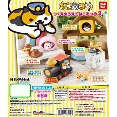 ➥ Sealed in original gashapon ball with mini papers, just like you got it from a gashapon machine in Japan! Manufacturer: Bandai. Item information. Ask us for details! | eBay!