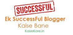 Successful Blogger Kaise Bane - Blogging Mai Career Kaise Kare