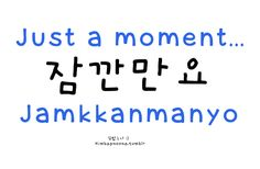 just a moment/ hold on/ wait a moment etc :)