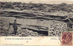 Crete - Labyrinth entrance