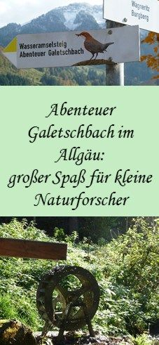 Wunderschöner Kinder-Erlebnisweg bei Rettenberg im Allgäu, kinderwagengeeignet