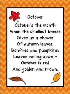 Poetry on Pinterest | Poetry Unit, Poem and Poetry Journal