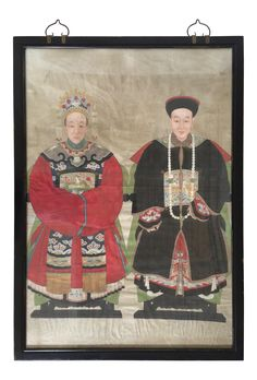 Antique Chinese Qing Dynasty Portrait on Chairish.com
