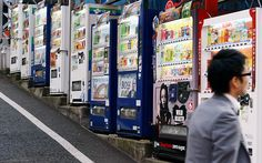 New high-tech vending machines offering free WiFi hot spots in addition to   selling soft drinks are to be installed across Japan.