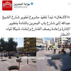 #فعاليات_البحرين #bahrain_events #السياحة_في_البحرين #tourism_bahrain #tourism_in_bahrain #tourism #travel #البحرين #bahrain الكويت #السعودية #قطر # #الإمارات #دبي #عمان #uae #mydubai #dubai #oman #ksa #kuwait #qatar #saudiarabia #b4bhcom
